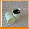 Hot Beverage Cup