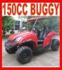 NEW 150CC CHINA BUGGY(MC-422)