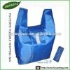 custom reusable folding Shopping Bag