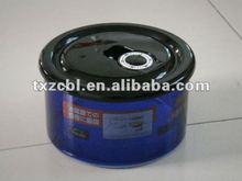 blue pyrex glass jar
