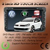 2012 All in One dvd car for VW &amp; SKODA &amp; SEAT