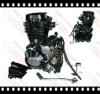 High Quality Lifan 250CC engine