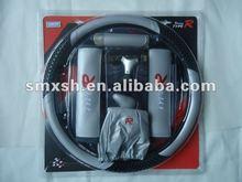 auto interior accessories car tuning kits different combination