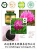 Best Red clover leaf extract powder/women health supplement/top manufacturer ISO HACCP KOSHER