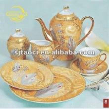 22pcs/24pcs golden decal pakistan ceramic mug tea set