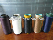 spandex 40d air covered with dty