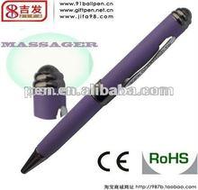 mini massage pen