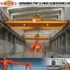 QZ model double beam overhead grab crane