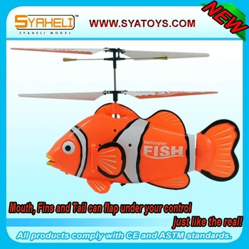 3ch fly fishing toy infrared control(own design,we have patent for it)
