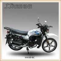 2012 cheap new 125cc street gas powered pocket race bike (YH150-2)
