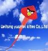 new design kite