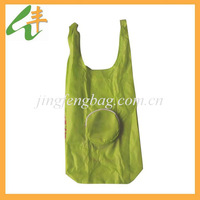 Low price polyester foldable shopping bag