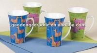 14 oz horse and pig porcelain special mug