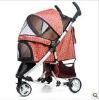 US new alumina pet stroller pet products
