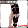 With ROM Splint Adjustable length Knee Orthopedic Splint