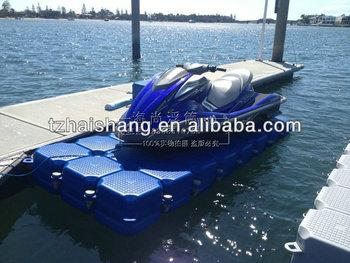 jet ski pontoon