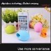 2014 new cheap newest egg Mini Speaker For portable IPhone speaker