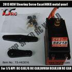 2013 NEW Steering Servo Case(40KG metal gear) fo