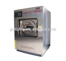 laundry commercial washing machines with CE for laundry,hotel,hospital,ect