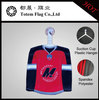 Mini Jersey For Field Ice Hockey