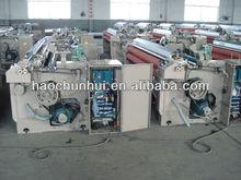 Water Jet loom Textile Machine dobby YAMADA GD-50