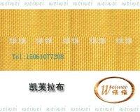 PTFE KEVLAR fabric
