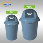 plastic waste bin in high quality and competitive price