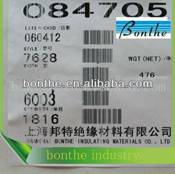 7628 fiberglass cloth e glass fiber fabric