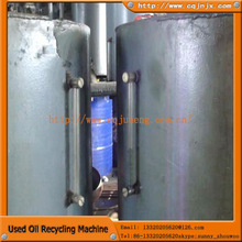 supply ZSA-1 used oil recycling machine/car oil distillation plant/motor oil recovery refinery