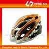 promotional mountain bike helmet with visor
