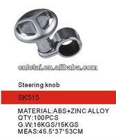 ABS+metal universal car steering wheel knob