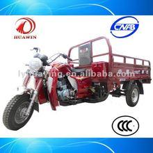150cc chopper tricycle