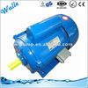 hot selling JY SINGLE PHASE ELECTRIC MOTOR on sale