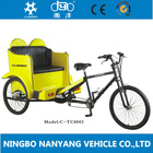 Year 2014 new model Pedicab TC8002