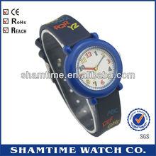 DSC-7040 Special Price $1.2/pcs Loverly Children Hand Watches