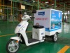 500W/800W cargo electric tricycle transport