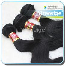 human brazilian hair extensions south africa track hair braid