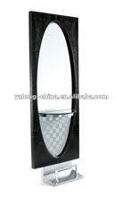 elegant mirror station YD130B