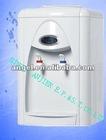 nestle/classic/magic/portable hot&cold table/desktop water dispenser