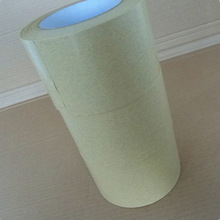 Strong viscosity collecting fair brown kraft tape