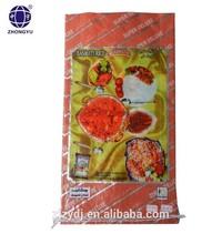 Basmati rice bag, PP woven bag for india customers