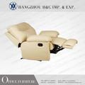 เก้าอี้ผู้เอนกายสบายhc-h010/โซฟา, โซฟาหรูตั้ง/บ้านไม้ที่เป็นของแข็งเฟอร์นิเจอร์เก้าอี้/เก้าอี้ห้องนั่งเล่น