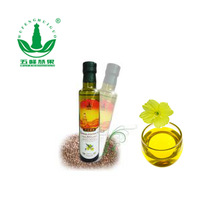 Skin Care Evening Primrose Seed Oil