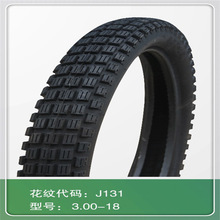 china factory it makes tires for motorcycle 3.00-18