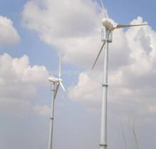 2015 50KW wind turbine New design system