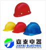 safety helmet with good quality and competitive price