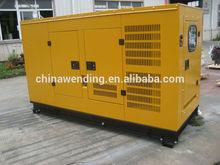 220V/380V Generation with soundproof canopy