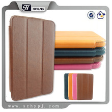 Brown magic leather case for samsung galaxy tab3 7.0 T210 Stand Case cover for Samsung Galaxy Tab 3 7.0 T210