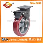 200mm Red PU Total Brake Caster Wheel