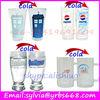 Pepsi Promotion !!! Shenzhen factory 10oz 12oz 16oz Cold Color Changing Glass Mug,Magic Beer Glass Mug